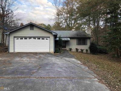 Carroll County Rental New: 1002 Lakeview