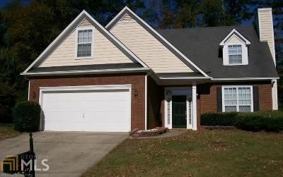 Austell Single Family Home Under Contract: 1068 Dalby Way