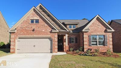 Newnan Single Family Home New: 242 Brookview Dr