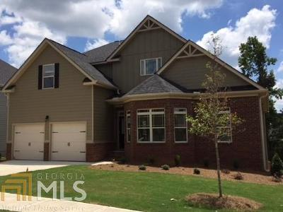 Newnan Single Family Home New: 199 Brookview Dr