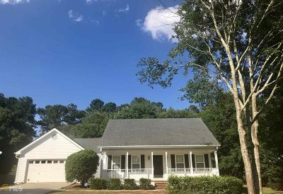 Winder Single Family Home New: 882 Windward Rd