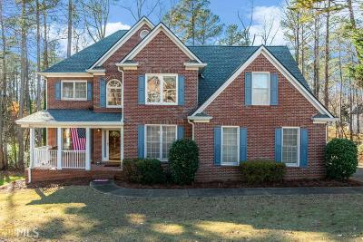Lilburn Single Family Home Under Contract: 759 Shadow Trce Path