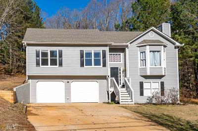 Dawsonville Single Family Home New: 111 Biscayne Dr