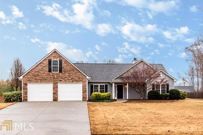 Jefferson Single Family Home Under Contract: 228 Village Dr