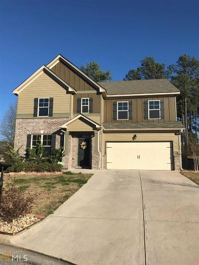 Loganville Single Family Home New: 2342 Willow Shade Ln #222