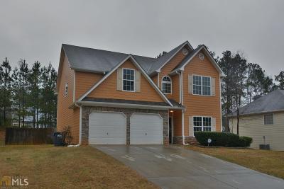 Carroll County Single Family Home New: 370 Oakhaven Way