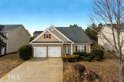 Douglas County Single Family Home New: 8125 Brookbend Dr