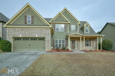 Loganville Single Family Home New: 534 Strawberry Walk