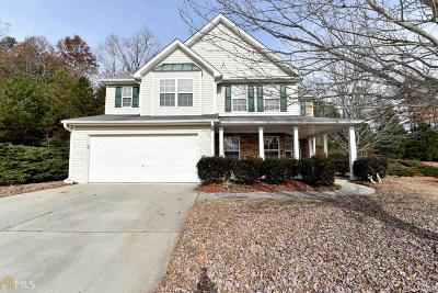 Buford Single Family Home New: 1970 Skylar Leigh Dr
