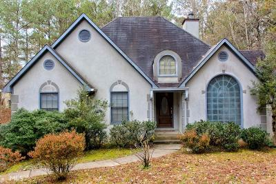 Carroll County Single Family Home New: 4130 Highpoint Ct