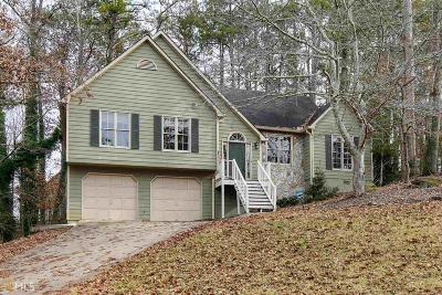 Marietta Single Family Home Under Contract: 1946 SW Hobson Ct