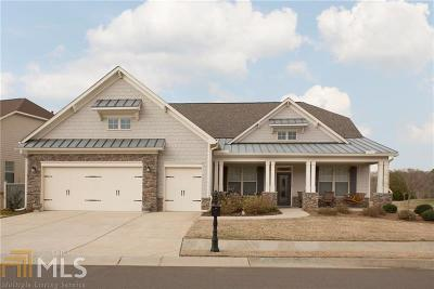 Canton Single Family Home New: 117 Mountain Laurel Ct