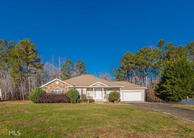 Habersham County Single Family Home New: 261 Stonebrook Dr.