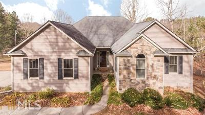 Waleska Single Family Home Under Contract: 351 Pine Bark Trl