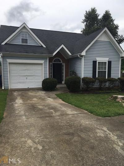 Atlanta Single Family Home New: 3694 SW Manor Court