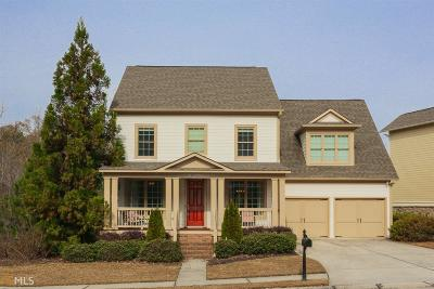 Mableton Single Family Home For Sale: 871 Gramercy Hills Ln