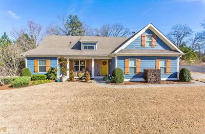 Carroll County Single Family Home New: 300 Kenmore Ct