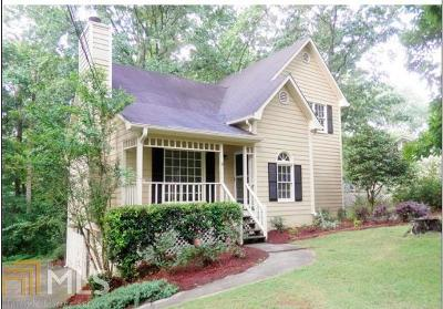 Hiram Single Family Home Under Contract: 224 Shelby Ln #Phs I