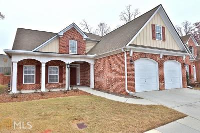 Snellville Single Family Home For Sale: 2160 Hickory Station Cir