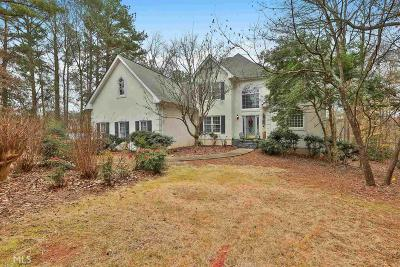 McDonough Single Family Home For Sale: 45 Aynes Ct