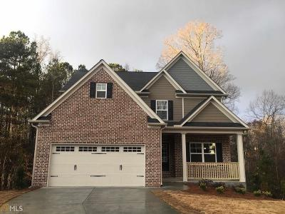 Lawrenceville Single Family Home New: 1230 Grayson Oaks Drive