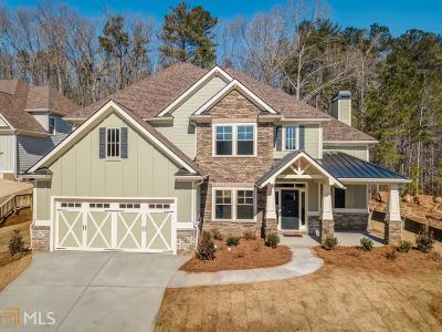 Carroll County, Douglas County, Paulding County Single Family Home New: 265 Grand Oak Trl