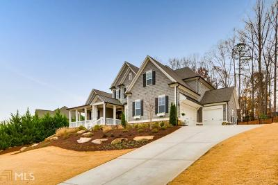 Alpharetta Single Family Home New: 134 Manor North Dr