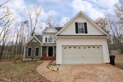 Carroll County, Douglas County, Paulding County Single Family Home New: 12 Buell Jones Road
