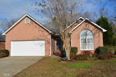 Fayetteville Single Family Home Under Contract: 150 Carriage Chase