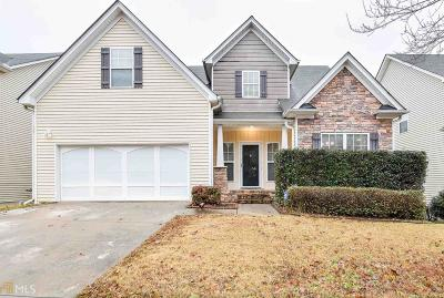Buford Single Family Home New: 745 Austin Creek Drive