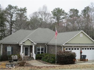 Carroll County Single Family Home New: 136 John Willis Blvd
