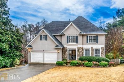 Suwanee Single Family Home For Sale: 4905 Aston Ct