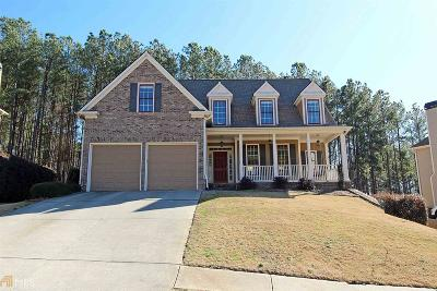 Carroll County, Douglas County, Paulding County Single Family Home New: 70 Sugar Maple Ln