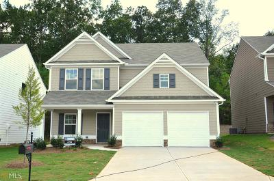 Carroll County, Douglas County, Paulding County Single Family Home New: 170 Laurelcrest Ln #208