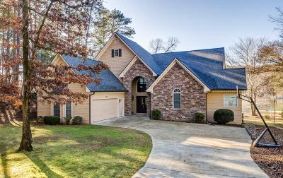 Lake Arrowhead Single Family Home Under Contract: 238 Hillside Dr