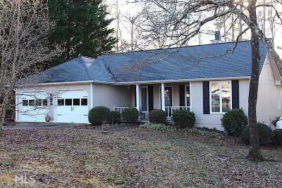 Cornelia Single Family Home Under Contract: 151 Chase Summit Ln