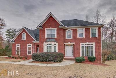 Stockbridge GA Single Family Home New: $347,900