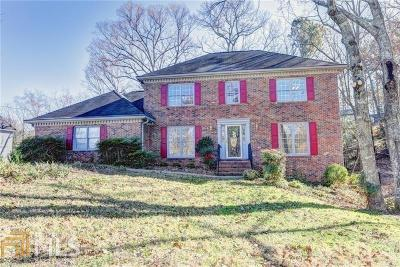 Suwanee Single Family Home For Sale: 1648 Basin Dr