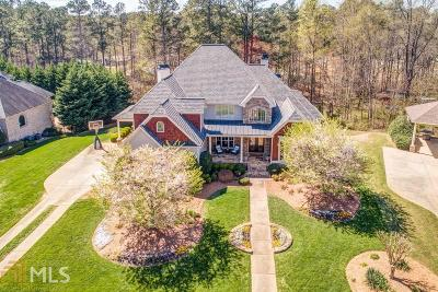 Kennesaw GA Single Family Home New: $885,000