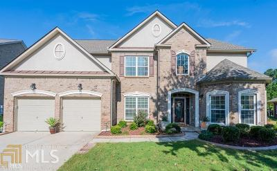 College Park Single Family Home Under Contract: 5742 Jamerson Dr