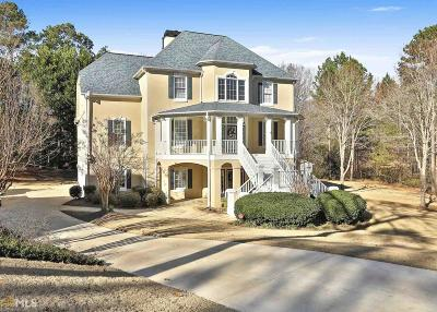 Peachtree City GA Single Family Home For Sale: $649,000