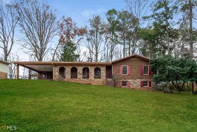 Kennesaw GA Single Family Home New: $198,000