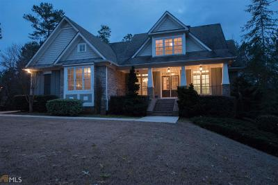 Tyrone Single Family Home For Sale: 295 Maple Shade Dr