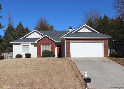 McDonough GA Single Family Home New: $149,999
