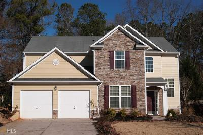 Acworth Single Family Home New: 123 Harvest Ridge #12
