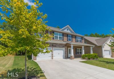 Braselton Single Family Home For Sale: 6030 Cloverfield Way