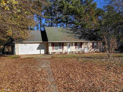 Jackson Single Family Home Under Contract: 103 Ryans Ct