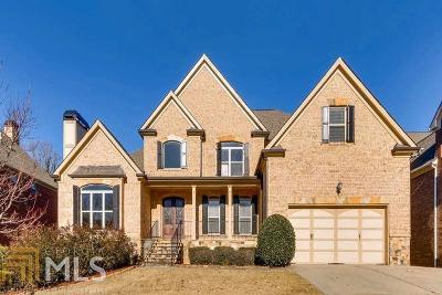 Lawrenceville Single Family Home For Sale: 1938 Austins Pt Dr