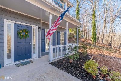 Cumming Single Family Home Under Contract: 7115 Jonsway