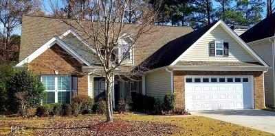 Tyrone Single Family Home Under Contract: 290 Millbrook Village